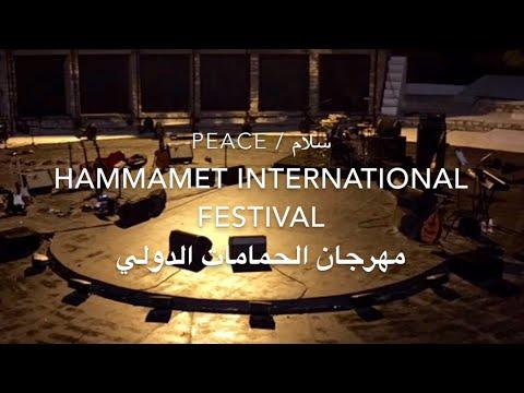 Abdulrahman Mohammed-Tunisia-Peace/عبدالرحمن محمد حفل تونس-سلام - اتفرج تيوب