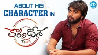 Shivakumar About His Character In Karam Dosa || Trivikram || Talking Movies With iDream - IDREAMMOVIES