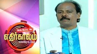 Ethirkalam Nallathe Nadakum 15-09-2015 Peppers TV Show