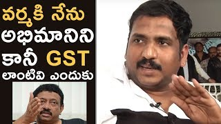 Dialogue Writer Diamond Ratna Babu Comments On Ram Gopal Varma and GST | TFPC - TFPC