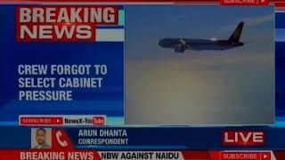 Jet Airways Mumbai-Jaipur flight returns to Mumbai, DGCA orders probe - NEWSXLIVE