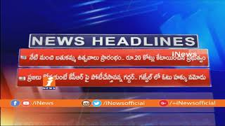 Today's Top Headlines In AP And Telangana | iNews - INEWS