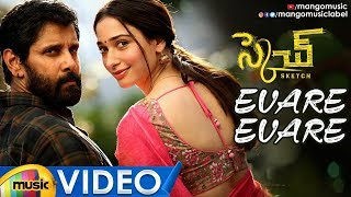 Vikram Sketch Movie Songs | Evare Evare Full Video Song | Vikram | Tamanna | Thaman S | Mango Music - MANGOMUSIC