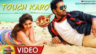 Touch Karo Video Song | Voter Movie Songs | Manchu Vishnu | Surabhi | Thaman S | John Sudheer - MANGOMUSIC
