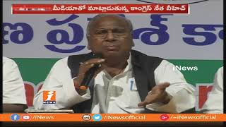 Congress Leader V Hanumantha Rao Speak To Media at Gandhi Bhavan | iNews - INEWS