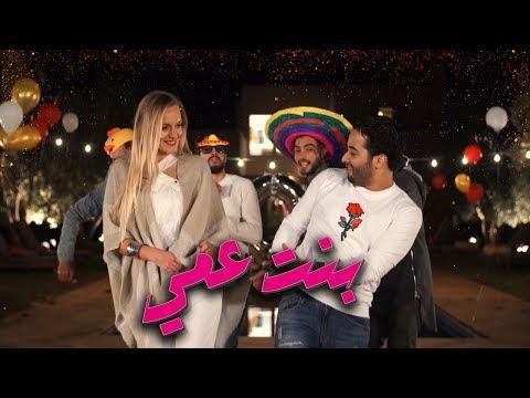 #CRAVATA ft DJ MED - Bent 3ami 2018 | (EXCLUSIVE Music Video) |