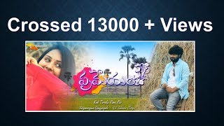 Prameyam Telugu Short Film - YOUTUBE