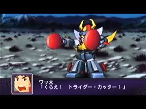 The 2nd Super Robot Wars Z - Daitarn 3 Trider G7 & Zambot 3 All Attacks