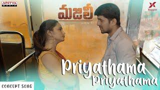 Priyathama Priyathama Concept Song By Santhosh Goud, Harika Justin || Majili Songs - ADITYAMUSIC