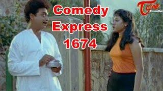 Comedy Express 1674 | B 2 B | Latest Telugu Comedy Scenes | TeluguOne - TELUGUONE