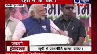 Narendra Modi: Even bulls in Uttar Pradesh are angry with Mulayam - ITVNEWSINDIA