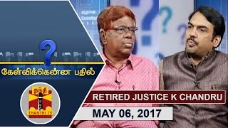 Kelvikku Enna Bathil 06-05-2017 Exclusive Interview with Retired Justice K Chandru – Thanthi TV Show Kelvikkenna Bathil
