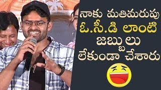 Sai Dharam Tej Funny Speech @ Prathi Roju Pandage Movie Song Launch - TFPC
