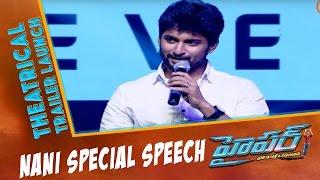 Nani Special Speech at HYPER - Theatrical Trailer Launch - Ram, Raashi Khanna - Santosh Srinivas - 14REELS