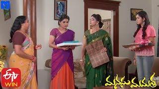 Manasu Mamata Serial Promo - 8th February 2020 - Manasu Mamata Telugu Serial - MALLEMALATV
