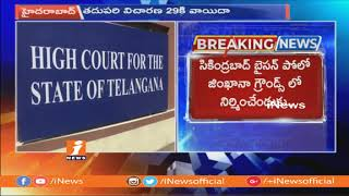 Central Govt Green Signal For Telangana New Secretariat In Gymkhana Ground | Hyderabad | iNews - INEWS