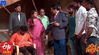 Naalugu Sthambalata Serial Promo - 28th January 2020 - Naalugu Sthambalata Telugu Serial - MALLEMALATV