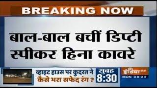 MP Vidhan Sabha Deputy Speaker Heena Kawre Barely Escaped In Road Accident - INDIATV