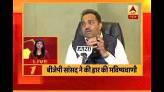 Top 10: Maharashtra BJP MP Sanjay Kakade predicts party's loss in Gujarat assembly electio - ABPNEWSTV