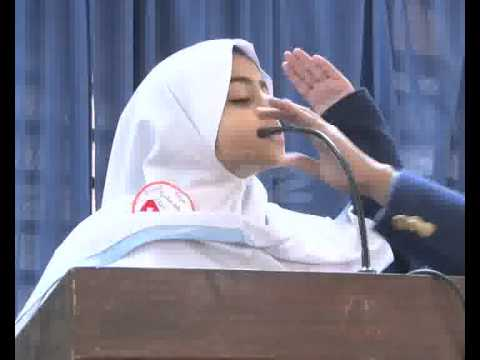 Dar E Arqam School Inter Branch Mansoora Quaid e Azam Debate Competition Pkg By Fiza Noor City42