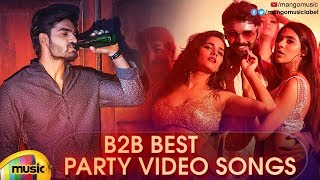 Latest Party Songs Telugu 2019 | Back 2 Back Best Telugu Party Songs 2019 | Mango Music - MANGOMUSIC