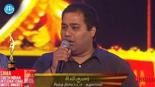 SIIMA 2014 || Best Film in Tamil || Soodhu Kavvum - IDREAMMOVIES