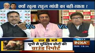 Kurukshetra | March 24, 2019: Rahul Gandhi की कमाई पर 2019 की लड़ाई ? - INDIATV
