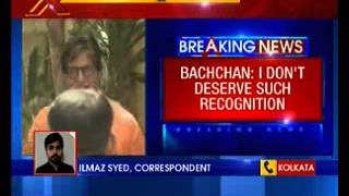 Amitabh Bachchan reacts to Mamata Banerjee Bharat Ratna demand - NEWSXLIVE