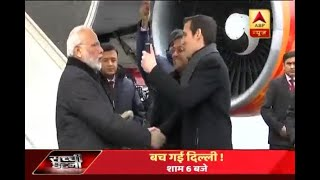 PM Modi arrives in Zurich to take part in World Economic Forum - ABPNEWSTV