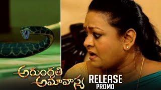 Arundhati Amavasya Movie Release Promo | TFPC - TFPC