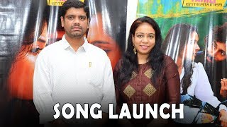 M.M. Srilekha Launches Taramani First Song | Anjali | Andrea Jeremiah | Vasanth Ravi | TFPC - TFPC