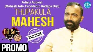 Artist/Activist (Mahesh Arts) Thupakula Mahesh Interview - Promo || Dil Se With Anjali #100 - IDREAMMOVIES