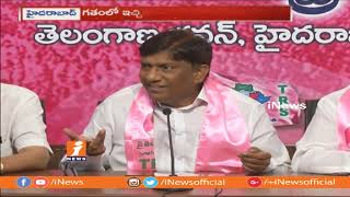 MP Vinod Kumar Counter To Congress Leaders Over Comments On TRS Manifesto | iNews - INEWS