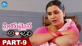 Priyamaina Anjali Movie Part 9 || Gowri Shankar || Pooja Roshan || Ranganath || AV Rao - IDREAMMOVIES