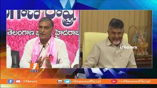 TRS Leader Harish Rao Speech In Telangana Bhavan Over His Comments On CM Chandrababu Naidu | iNews - INEWS