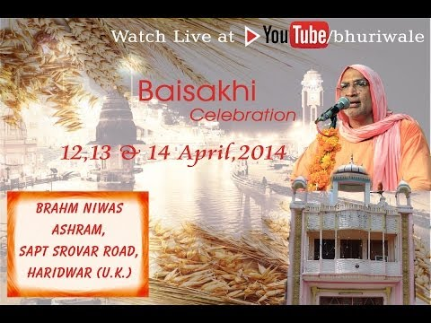 Baba Garib Dass Ji's Baani Haridwar Ashram : 12th April,2014