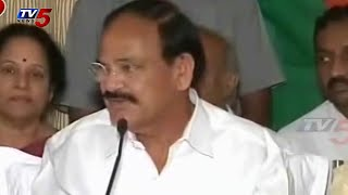 We are not responsible | Venkaiah on Congress Party position in LS : TV5 News : TV5 News - TV5NEWSCHANNEL