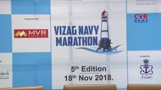 సాగర తీరంలో భారీ ఎత్తున ఏర్పాట్లకు శ్రీకారం | Vizag Navy Marathon | CVR News - CVRNEWSOFFICIAL