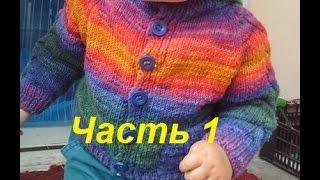 Реглан спицами.Вязание реглана+регланым способом.Вязание кофты спицами- вязание сверху.
