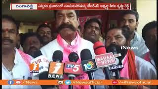 కాంగ్రెస్ పార్టీ దొంగల పార్టీ | Teegala Krishna Reddy in Election Campaign | Maheshwaram | iNews - INEWS