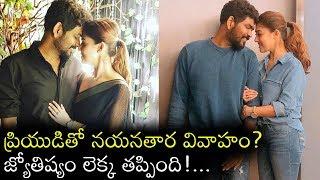 Nayanthara Wedding Cancelled or Postponed? Nayanthara Marriage ! Vignesh Sivan - Nayanthara Wedding - RAJSHRITELUGU