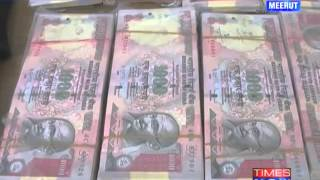 Meerut: Fake currency nexus busted - TIMESNOWONLINE