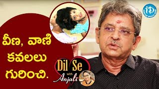 Dr NCK Reddy About Conjoined Twins Veena - Vani || Dil Se With Anjali - IDREAMMOVIES