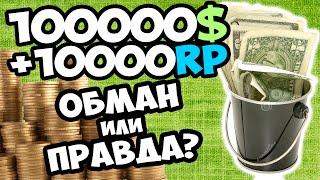 Как в гта онлайн быстро заработать деньги