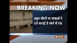 JNU Professor Atul Johri booked for molesting girl students - INDIATV