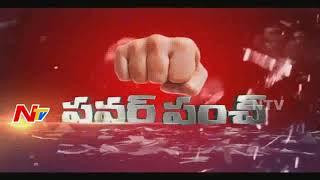 MP JC Diwakar Reddy Strong Punch to YSRCP    #Nandyal By-Election    Power Punch    NTV - NTVTELUGUHD