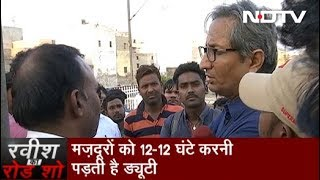 Prime Time With Ravish Kumar, April 19, 2019 - NDTV