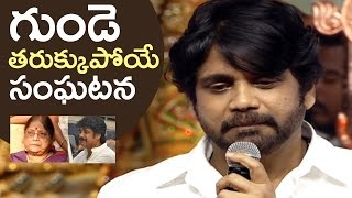 Nagarjuna Shares Heart-Breaking Incedent In His Life | Nagarjuna About His Mother's Death | TFPC - TFPC
