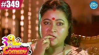 COMEDY THEENMAAR - Telugu Best Comedy Scenes - Episode 349 || Telugu Comedy Clips - IDREAMMOVIES