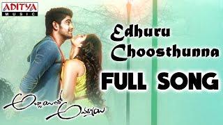 Edhuru Choosthunna Full Song    Naga Shourya, Palak Lalwani    Abbayitho Ammayi Songs - ADITYAMUSIC